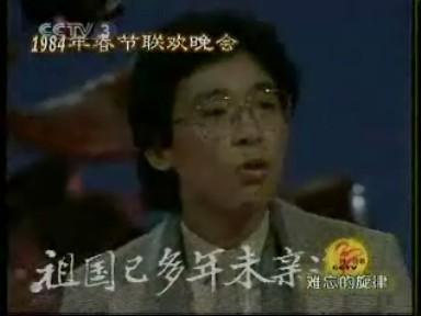 盘点中央领导与央视春晚故事:江泽民曾亲临现场