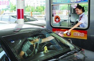 江苏国庆起实施公路免费方案 机场高速或也免费