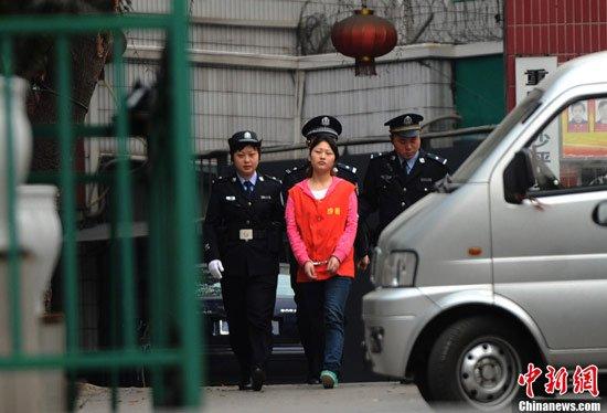 周克华女友张贵英一审被判5年 表示不上诉