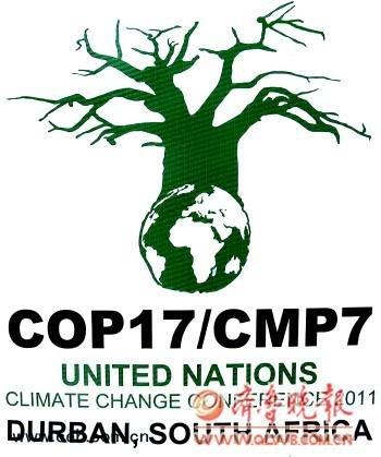 绿色气候基金正式启动 德班成果但远远不够