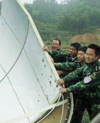 """组图:""""嫦娥二号""""卫星整流罩飘落江西遂川"""
