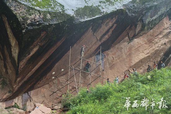 四川发现恐龙足迹仅2厘米长 或为世界最小(图)