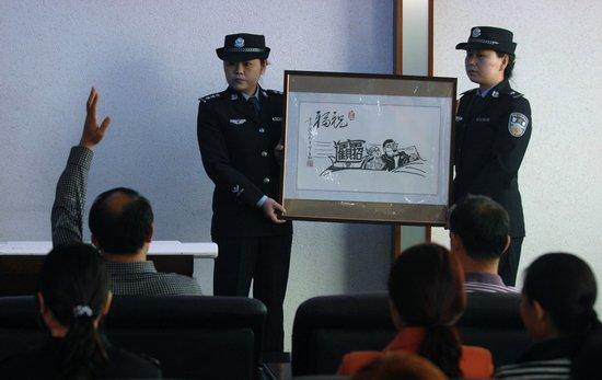 探访国内首家职务犯监狱:官员意识致消极改造