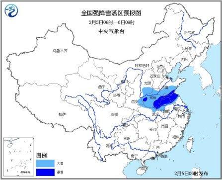 暴雪预警:中东部有大到暴雪 局地积雪16厘米