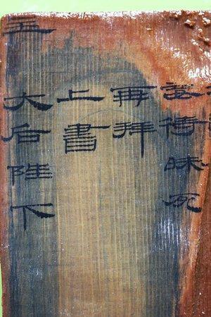 海昏侯墓主:汉武帝之孙刘贺 遗骸腰部见玉印
