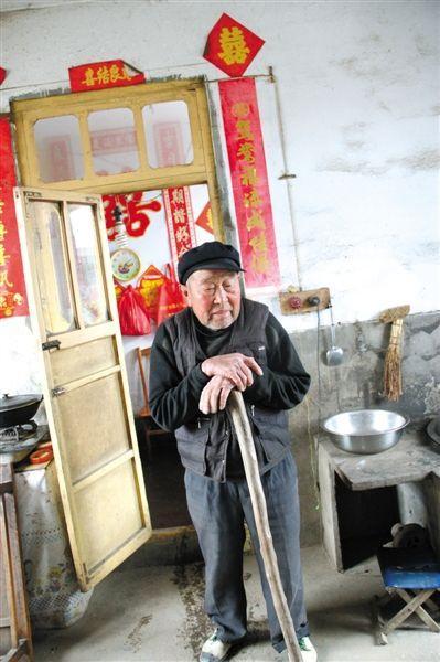 宋林家世起底:父亲一直希望他当大官