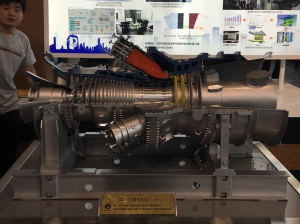 重型燃气轮机透平叶片实现国产化