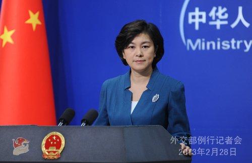 """外交部:强烈不满日本白皮书恶意渲染""""中国威胁"""""""