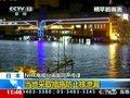 视频:[直击日本强震]日本全岛都有海啸预报