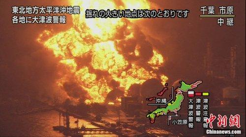 日本核电站放射物质被疑泄漏 近2000名居民疏散