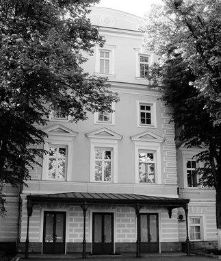俄罗斯科学院俄语研究院