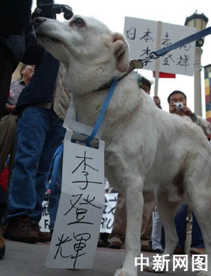 李登辉:钓鱼岛属于日本 绝不能对中国让步