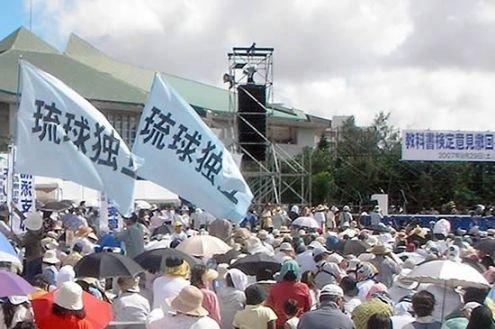 日本领土应当由战胜国决定 琉球是否属日应再议