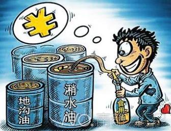 甘肃男子用火锅店泔水制成2900斤油供顾客食用