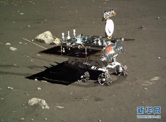 嫦娥三号完成月球拍摄4673幅 识别11种元素