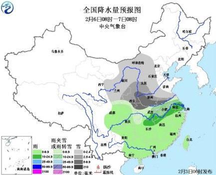 正月初七全国降水量预报图