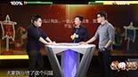 《全民大作战》:中国人会不会面临人口危机