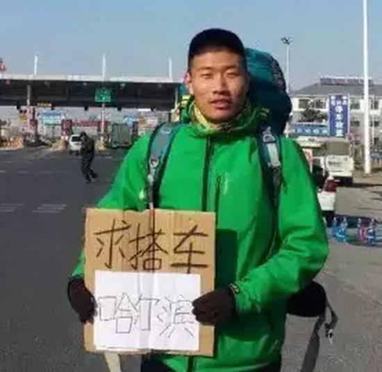小伙抢不到火车票搭车1700公里跨6省回家(图)