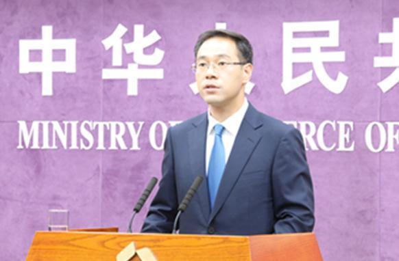 中国在考虑对朝鲜禁止出口石油?商务部回应