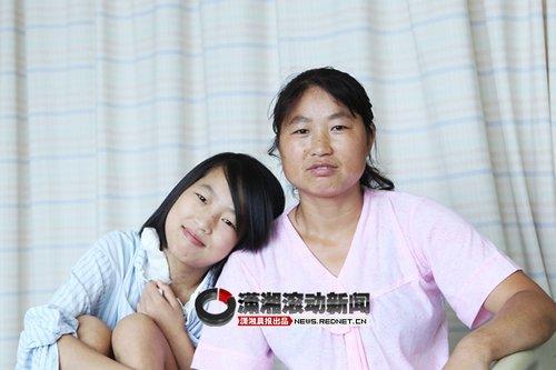 16岁代课女老师身患尿毒症 母亲决定捐肾救女
