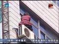 视频:女子站在宾馆外墙空调上拉女儿跳楼