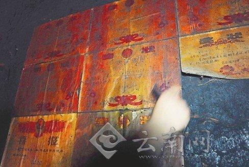 爆炸嫌疑人赵登用家的墙壁上贴着上学时的奖状