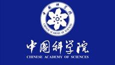 中国科学院院旗