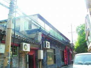 北京300米胡同20栋违建楼 多数用于开饭馆(图)