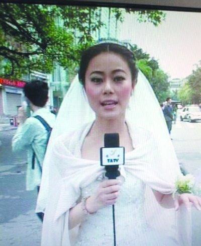 女主播穿婚纱播灾情遭质疑 报完婚礼照常进行