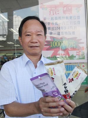 台妇人花55元在超市买零食 幸运中千万大奖