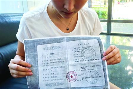 接受手术者质疑,圣汇医疗美容机构给她手术的医生涉嫌非法行医。 /晨报记者 张佳琪