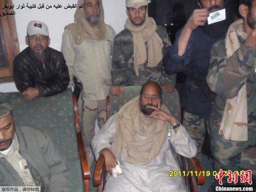 国际刑事法院称利比亚享有审判赛义夫的优先权