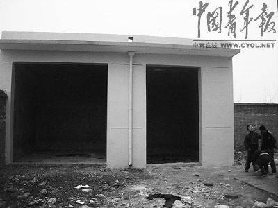 山西平遥县政府不批采暖经费 千名师生或将挨冻