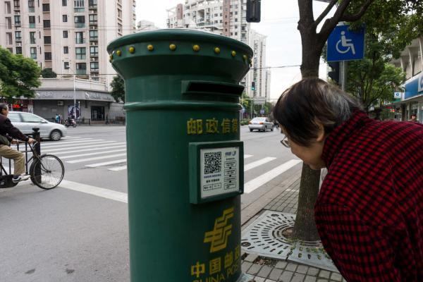 上海街头3000个邮筒配二维码 扫描即可寄快递