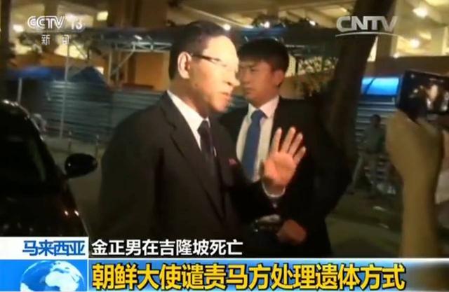 """就""""金正男遇害事件""""朝鲜官方首度公开发声"""