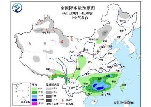 冷空气将影响中国大部地区 江南华南有强降雨