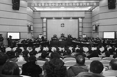 青岛聂磊涉黑案首开庭 仅新华社记者获准进现场
