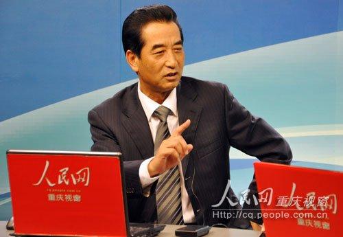 重庆10名厅局级官员国企高管因不雅视频被免职