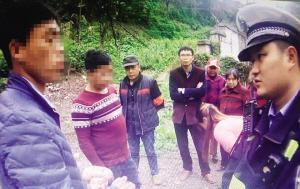 重庆3名男女为治病在树林里手撕活鸡烧烤(图)