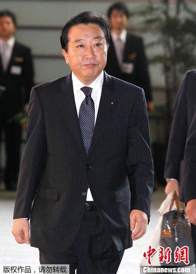 日本首相称灾后重建和社保改革是今年重中之重 - 大森林 - 大森林理财