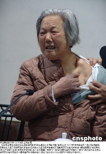 南京大屠杀幸存者代表倪翠萍(资料图)