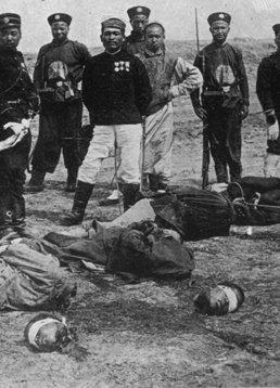 屠杀义和团