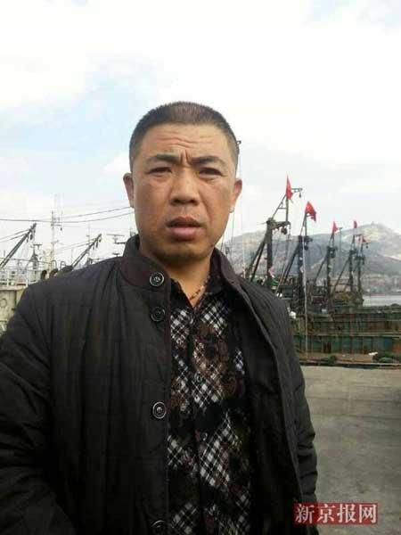 中国被枪杀船长照片曝光 事发海域韩方无执法权