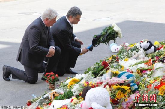 282具马航遇难者遗体被找到 20多个家庭遭摧毁