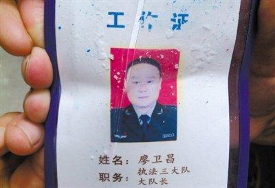 湖南临武县瓜农被城管用秤砣打死 警方火速维稳