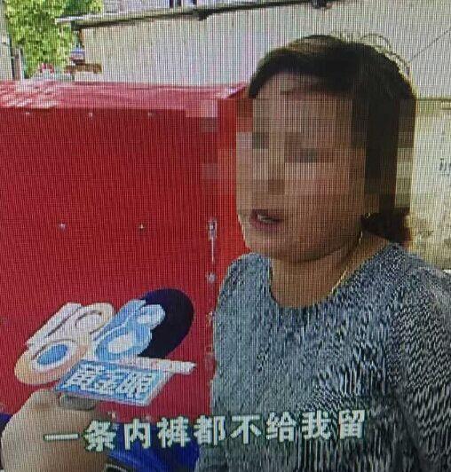 警察带女子进派出所脱光衣搜身 事后告知抓错人