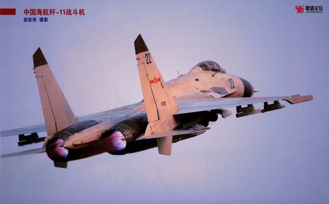 """日本中将称中国战机曾对日机做""""攻击动作""""吓跑日机"""