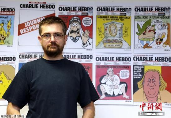 德国一报纸大楼遭纵火无人伤 曾头版刊讽刺漫画