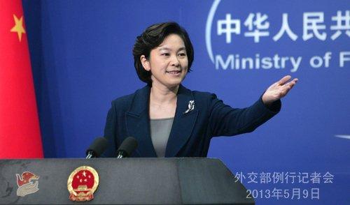 外交部:学者刊文谈琉球问题反映中国民众关注