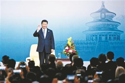 """习近平首提""""亚太梦"""" 21次提到""""改革""""(图)"""